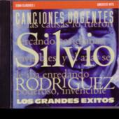 Silvio Rodriguez: Greatest Hits: Canciones Urgentes