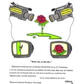 Print 11: Camera